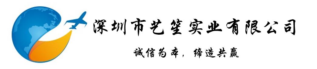 深圳市百工大业实业有限公司